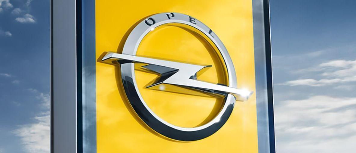 Opel PSC Zagreb